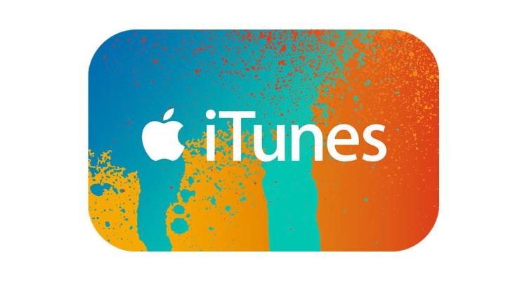 $2 iTunes eCodes_Dec2017