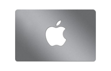 Apple Store Gift Cards, Bulk Fulfillment, eGfit, Order, Online